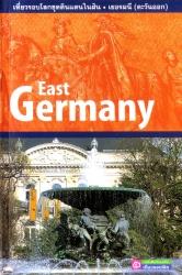คู่มือนักเดินทาง(ชุดดินแดนในฝัน) เยอรมนี ตะวันออก